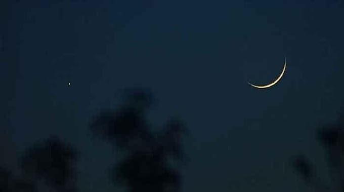 محرم الحرام کا چاند نظر آگیا، یوم عاشور30 اگست کو ہوگا