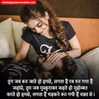 bepanah mohabbat bhari shayari image