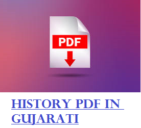 History PDF File In Gujarati / Bharat & Gujarat No Itihas