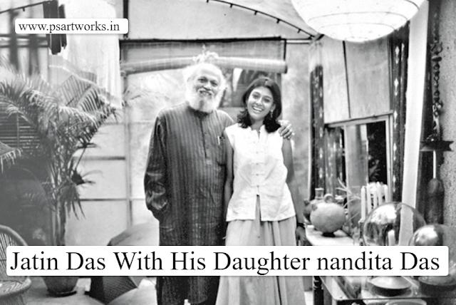 Jatin Das & Nandita Das