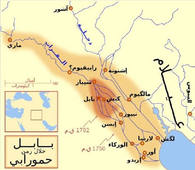 بابل إلى التراث العالمي ، حضارة شاهدة على تاريخ مستمر