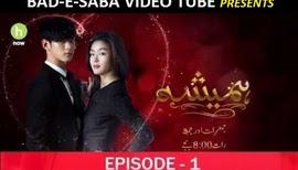 BAD-E-SABA Presents - South Korean Drama Hamesha Episode 1 In Hindi