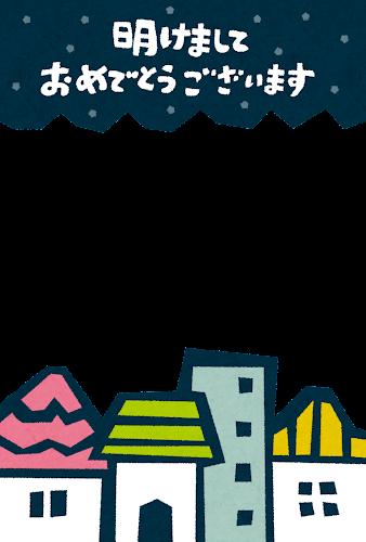 町並みの版画年賀状(写真フレーム)