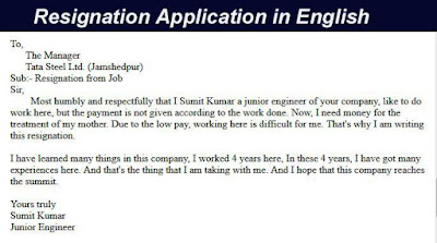 resignation application in english