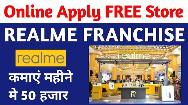 Realme Franchise Apply Online l Realme Store Franchise Apply Online l Realme Franchise Cost In India l Realme Franchise Contact Number