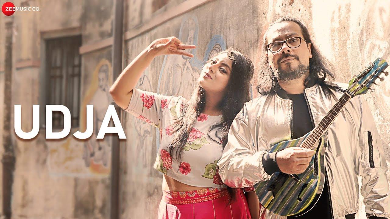 Udja Lyrics in English :- Anushree Gupta   Sukanti Roy