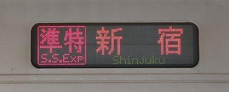 京王電鉄 準特急 新宿行き13 10-300形380F代走