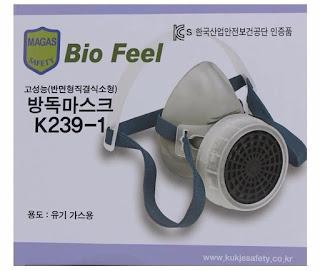 Mặt nạ phòng độc Hàn Quốc 1 phin K239 giá