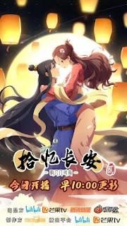 anime shi yi chang an ming yue ji shi you segunda temporada