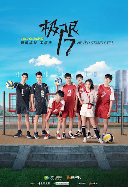 spike chinese drama