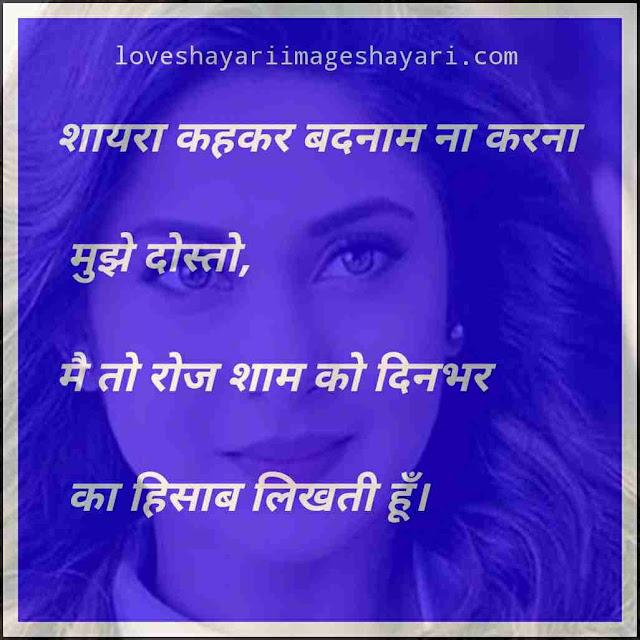 love sayry