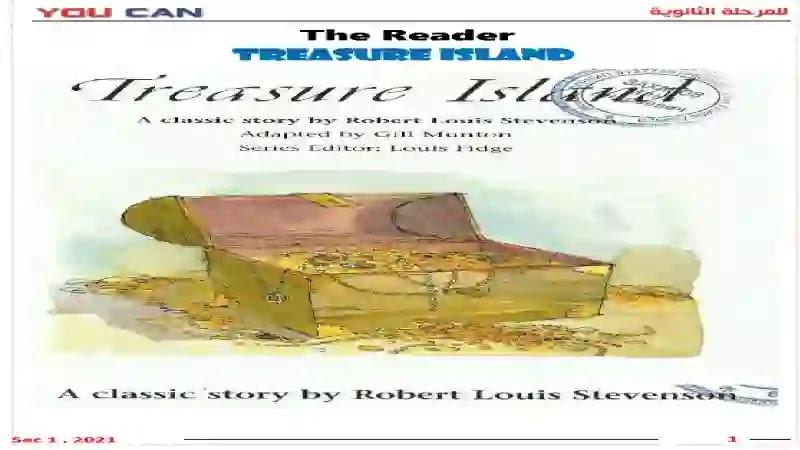 اجمل ملزمة لقصة جزيرة الكنز Treasure Island المقررة على الصف الاول الثانوى 2021