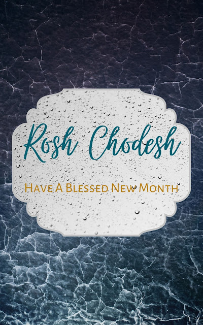 Happy Rosh Chodesh Adar Greeting Card | 10 Free Awesome Cards | Happy New Month | Twelfth Jewish Month