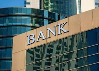 قرض بنك