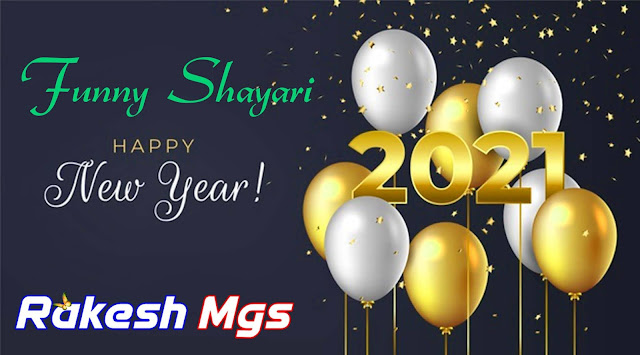 Happy New Year Funny Shayari 2021