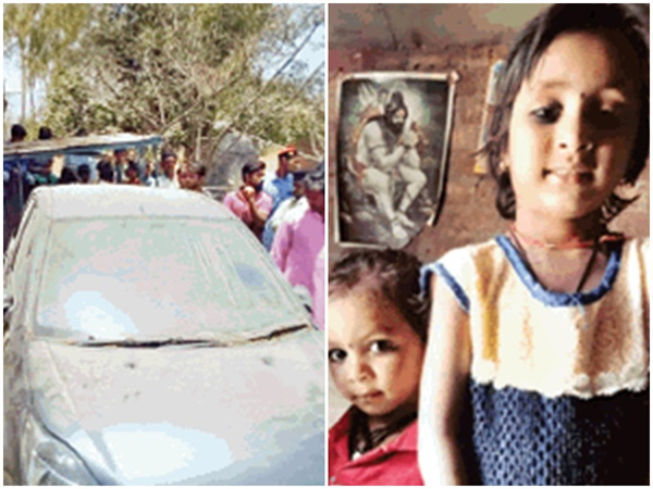 Three Kids Die of Suffocation After Getting Trapped Inside Car in Indore, Madhya pradesh, News, Local-News, Obituary, Accidental Death, hospital, Treatment, Child, Dead, Police, National