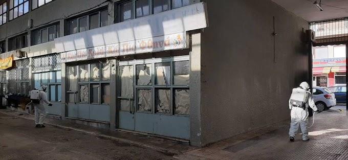 Απολύμανση εσωτερικών και εξωτερικών χώρων λαϊκής αγοράς Φλώρινας και κοινόχρηστων χώρων της πόλης της Φλώρινας
