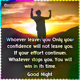 Motivational good night whatsapp status