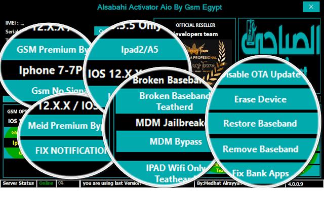 Alsabahi V4.9 iCloud bypass Worldwide