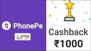 phonepe recharge offer And Caseback