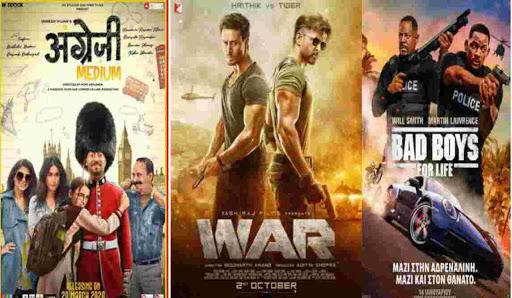 wordfree4u free tamil movies download