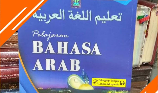 Inilah KI dan KD PAI dan Bahasa Arab Madrasah Tsanawiyah (MTs) Sesuai KMA 183