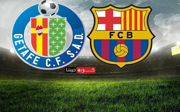موعد مباراة برشلونة القادمة مع خيتافى