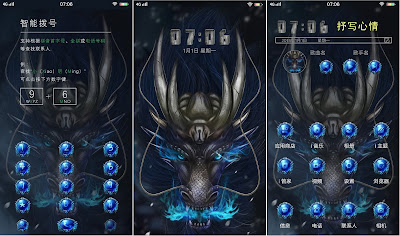 Blue Dragon Theme itz For Vivo