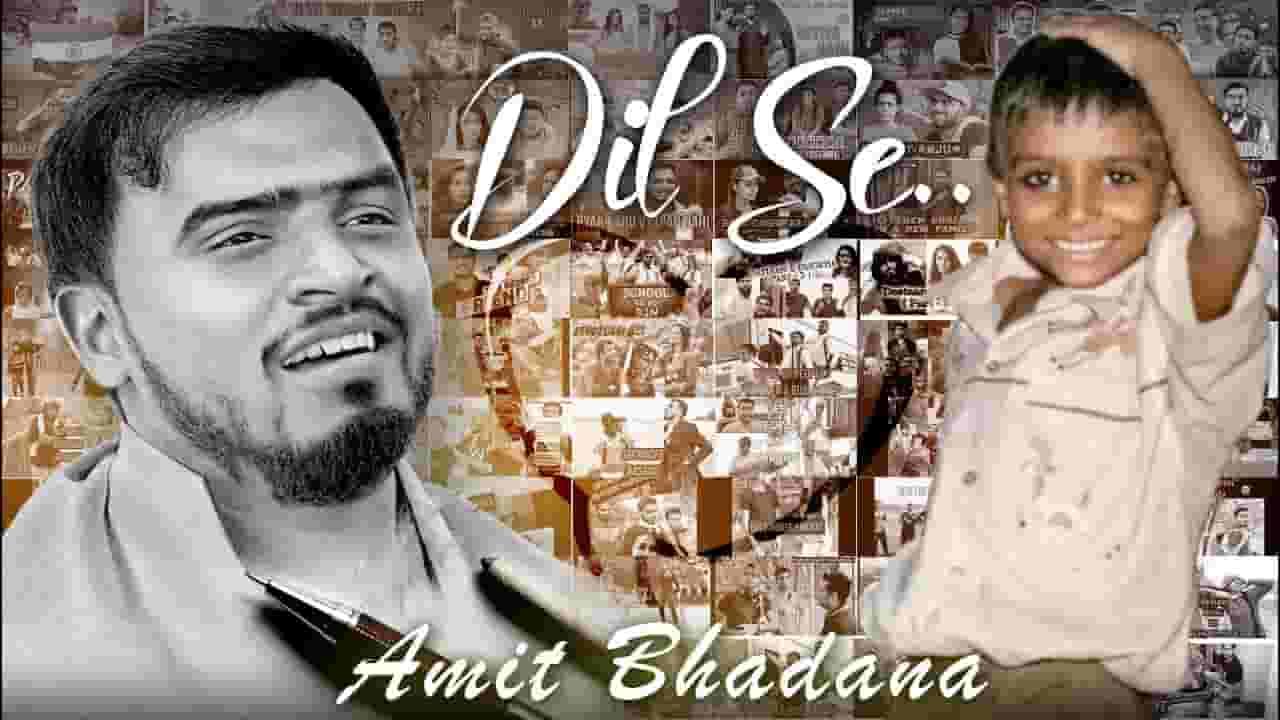 DIL SE LYRICS - AMIT BHADANA | Lyrics Over A2z