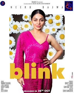 BLINK Song _ Nimrat Khaira Download Mp3   DjPunjab