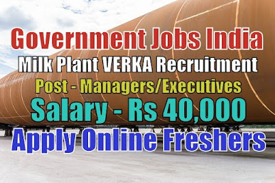 Milk Plant VERKA Recruitment 2020
