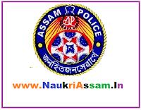 assam-police-result
