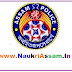 Assam Police Result 2019  Admit Card  Download/ Answer Key Recruitment of Ministerial Staff 2019