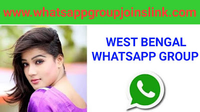 Latest West Bengal Whatsapp Group Links | West Bengal Whatsapp Group 2019