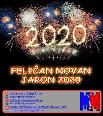 Feliĉan novan jaron 2020 de radioamatoro.blogspot.com