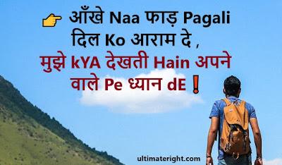 Best Attitude Status In Hindi  pic