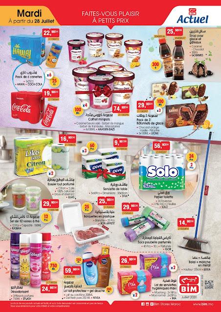 catalogue bim maroc mardi 28 juillet 2020
