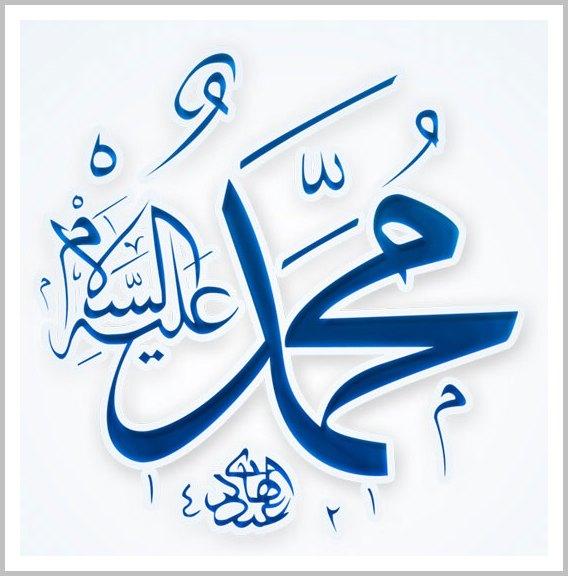 Nabi+Muhammad+SAW Detik Detik Wafatnya Nabi Muhammad SAW