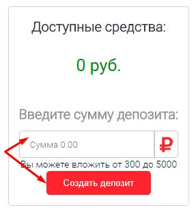 Регистрация в Сryptoinvest Systems 7