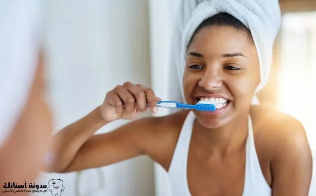 كيف أزيل تسوس الأسنان.