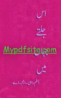 Iss Jaltay Jahan Main by Aslam Rahi