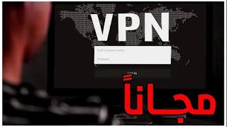 إذا كنت مهتمًا باستضافة الويب ومسجلي النطاقات ، فربما تكون قد سمعت عن Namecheap. صنعت الشركة اسمها في هذا المجال ، وعلى الرغم من أنها ليست الخيار الأكثر شيوعًا ، إلا أنها لا تزال تمتلك قاعدة مستخدمين كبيرة. قرب نهاية عام 2018 ، قررت الشركة أن تجرب حظها في إنشاء VPN. وفي هذا المقال سوف نشرح ونجرب كل شيء بخصوص في بي ان نيم شيب ما هو ال VPN ؟ VPN تعني الشبكة الخاصة الافتراضية. يسمح لك بتوصيل جهاز الكمبيوتر الخاص بك بشبكة خاصة ، وإنشاء اتصال مشفر يخفي عنوان IP الخاص بك لمشاركة البيانات بشكل آمن وتصفح الويب ، وحماية هويتك عبر الإنترنت.  في بدايتها ، تم إنشاء شبكات VPN للسماح للشركات بالوصول الآمن إلى شبكاتها الداخلية من مكتب المنزل للموظف. ومع ذلك ، انتشرت التكنولوجيا منذ الأيام الأولى ، والآن يقفز مستخدمو الإنترنت السائدون على عربة VPN كوسيلة للوصول إلى الوسائط المتعددة من أي مكان.  هناك حقيقة غير معروفة لمستخدم الويب العادي وهي أن شبكة WiFi المنزلية يمكن أن تكون غير آمنة مثل شبكة عامة عشوائية. لهذا السبب ، فإن الاستثمار في أمان إضافي موثوق به مثل VPN سيحافظ على أمان معلوماتك.