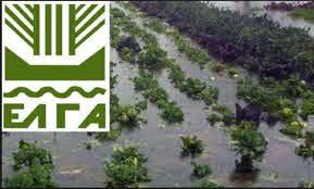 """Ο ΕΛΓΑ καταβάλει αποζημιώσεις ύψους 1.610.000 ευρώ για τις καταστροφές από τον """"Ιανό"""""""