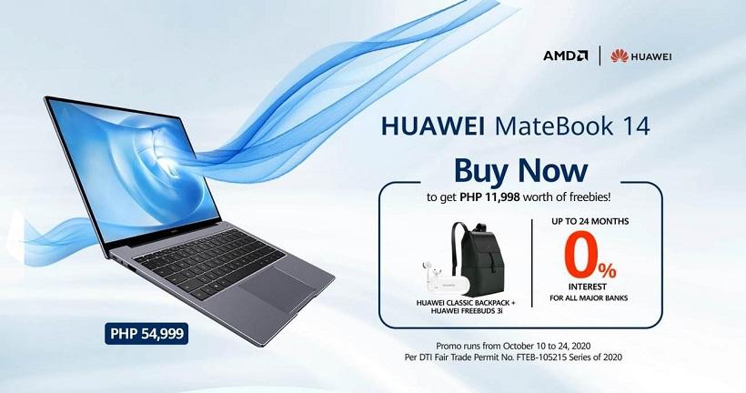 Huawei MateBook 14 Philippines Price