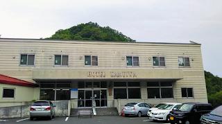 留萌・ホテル神居岩