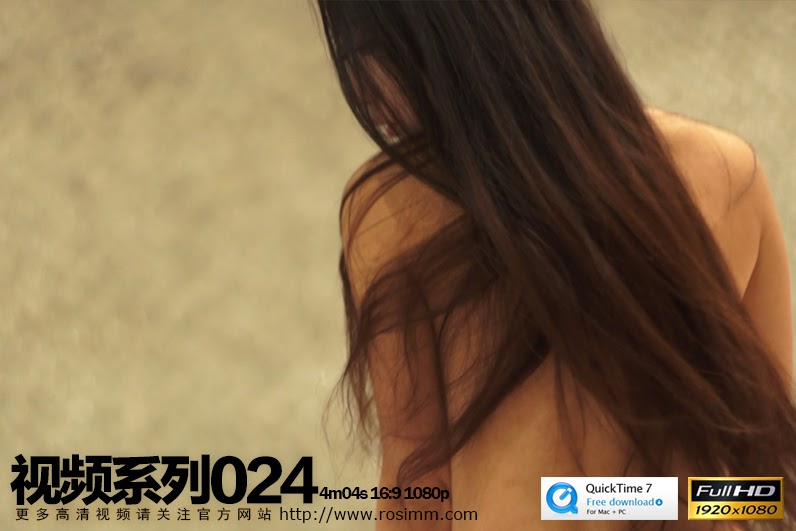 rosi video no.024