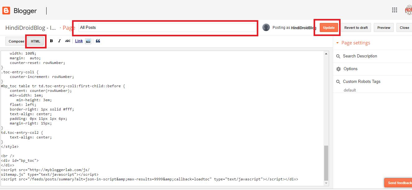 Html sitemap kya hota hai Blogger ke pages me HTML sitemap kaise banaye