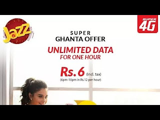 Jazz Super Ghanta Offer PKR 9