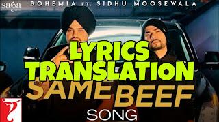 Same Beef Lyrics in English | With Translation | – Bohemia | Sidhu Moose Wala