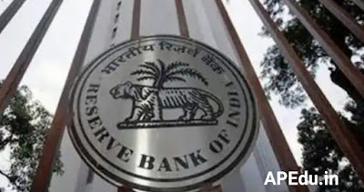 RBI New Policy